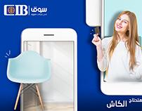 CIB & Souq.com