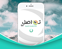 Schools Management System Mobile App
