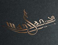 Warisan.sg Branding