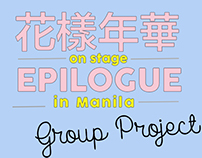 HYYH LIVE ON STAGE in MNL PROJECTS