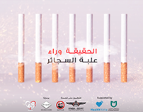Cigarette Army - Anti-smoking Campaign