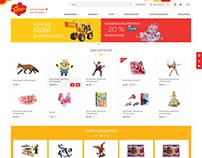 Pepela - toy store