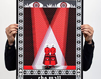 The Handmaid's Tale - screeprints posters