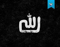30 Allah Calligraphy