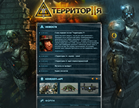 Территория 2 / Territory II Game Portal