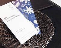 〔慢熟〕 Business card Design