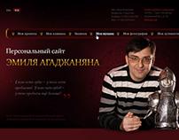 Personal site of Emil Agadzhanyan
