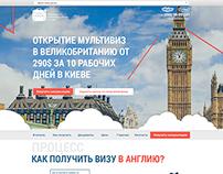 Landing page | Оформление виз в Великобританию