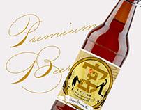 FIBA 3×3 World Tour UTSUNOMIYA MASTERS Original Beer
