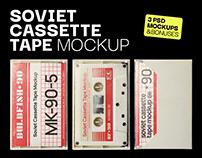 Soviet Cassette Tape Mockup