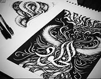 Immortality (Arabic Calligraphy & Doodle)