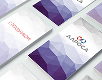 Alrossa cards