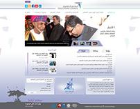 educouncil.gov.om