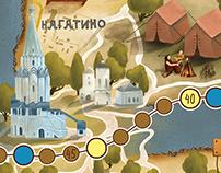 Приключения Трофимовца