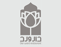 Dar ward Restaurant uae