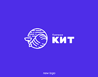 "Re-design logo for KIT ""whale"" Company"