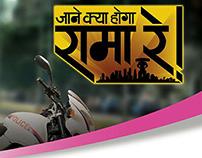 Life OK - Jaane Kya Hoga Rama Re