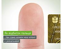 Bank Ad #1