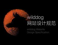 wilddog website design specification