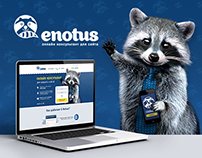 Landing page «E-Notus». Online consultant for a site