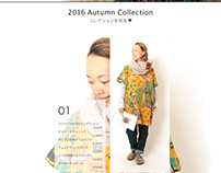 【Webデザイン】2016 Autumn Collection Styling 特集ページ