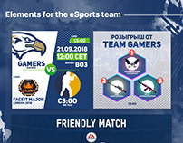 Elements for the eSports team