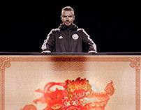 Social Media Video - David Beckham Shadow Play