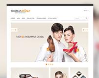 Thomas Münz Webshop