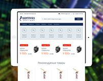Дизайн сайта для Центргаз Нижний Новгород