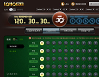 LottoOLE Lottery Game(Client)