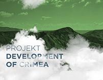 Presentation Crimea | Презентация Крым | Green