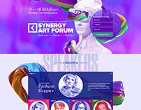 Synergy Art Forum 2019