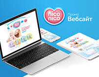 Website Nico Nico Japanese diapers