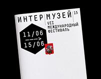 Intermusiam2015 exhibition