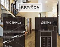 Doors&Stairs website proposal