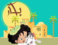 Bakkar Egyptian Cartoon Character