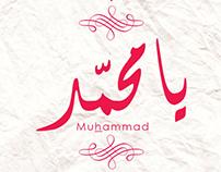 Oh Muhammad