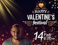 Essily's Valentine's Event