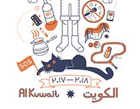 2017-2018 / Kuwait