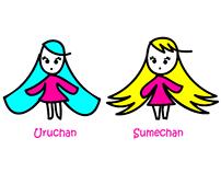 SHOUJO SPIN-Chibi Doll A