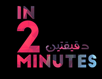In2Minutes