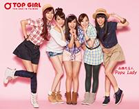 TOPGIRL 2013SS