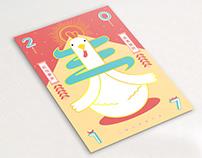 2017 雞年賀年卡 | 2017 Chinese new year card