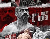 Ahmed Mekky El Kebeer Season 5 Poster- الكبير أوى