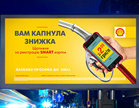 Promo campaign for SHELL