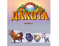 DAKOTA FARM ADVENTURE_animals