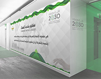 Project within the governorate building