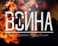 WAR for Russia 24 channel