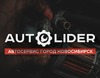 AUTO LIDER - logo and site