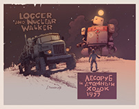 Logger and nuclear walker